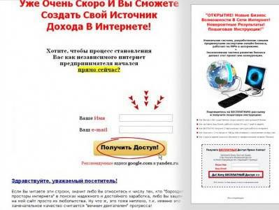 Афиша Владивосток Бесплатный тренинг «Секреты Создания Продающей С