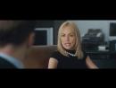 Фильм Основной инстинкт 2(эротический триллер)