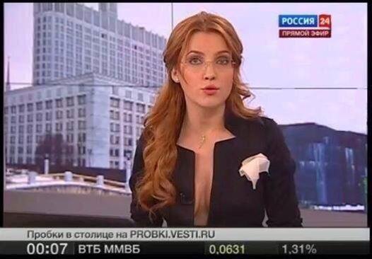 смотреть онлайн россия 24 канал: