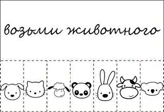 Распечатать картинки для личного дневника