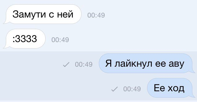 Иван Моня |