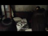 Школа Кёнсон: Пропавшие без вести / Gyeongseonghakyoo: Sarajin Sonyeodeul (2015) - Трейлер