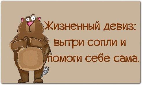 13-й поток: №03 Vera_A, Самара, 50лет, u802 - Страница 16 NDL-a7aG91w