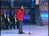 КВН Гарик Мартиросян - Армянское караоке 4_001_001