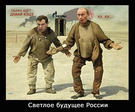 Порошенко поставил болгарские реформы в пример Украине - Цензор.НЕТ 8636