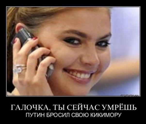 Ситуация на Донбассе остается напряженной. Боевики используют артиллерию на Донецком и Мариупольском направлениях, - пресс-центр АТО - Цензор.НЕТ 3426