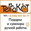 TerraKот - эксклюзивные изделия ручной работы!