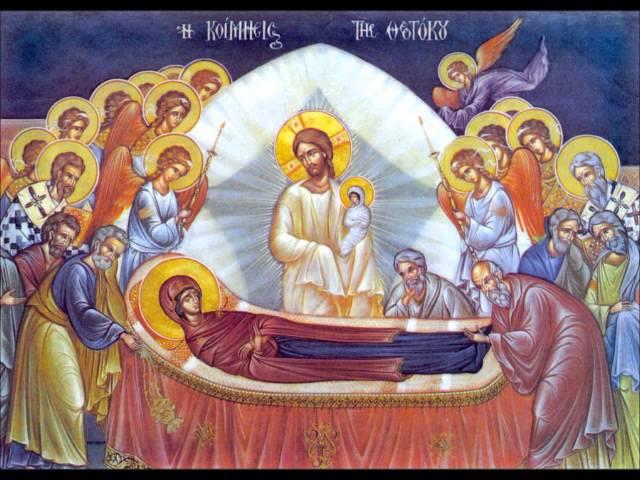 Светилен Успению Апостоли От Конец
