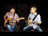 Михаил Виноградов и Дмитрий Шаров - Guitar Boogie - Школа рок музыки