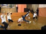 Брейк данс - выступление на день учителя 2015