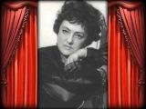 Алла Баянова - Кирпичики (редкая архивная запись)