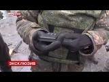 Донецкий аэропорт Зомбирование Киборгов властями США