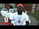 Young Buck Push (WSHH Exclusive - Official Music Video)