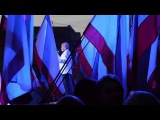 12 июня день россии симферополе крым вместе с россей 2015 4 часть