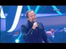 Стас Михайлов - Под прицелом объективов (Песня года 2014)