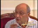 Козаков рассказал, как его завербовал КГБ