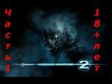 Прохождение Call of Duty Modern Warfare 2 Часть 1 перевод русский (формат 1080p HD 1440P 2160p 4K)
