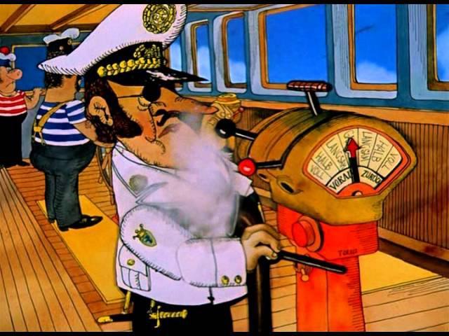 Подводная лодка \ Приключения капитана Врунгеля