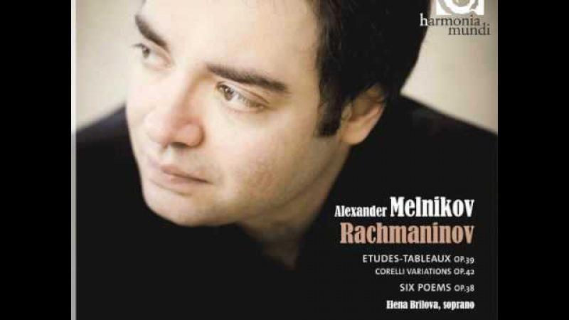 Alexander Melnikov plays Rachmaninov