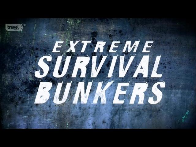 Удивительные (экстремальные) Бункеры Extreme Survival Bunkers HD1080p