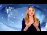 Гороскоп от МакSим для близнецов на 2015 год (RU.TV)