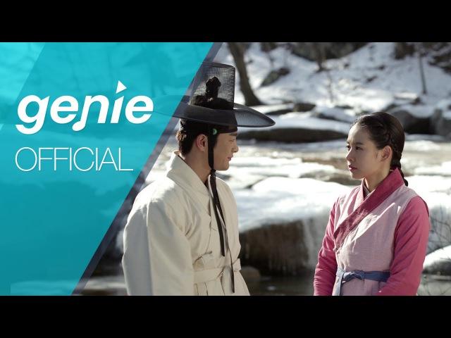 손승연 Sonet Son - 그대라서 Official M/V