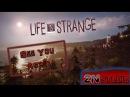 Life is Strange - See You Again [GMV]