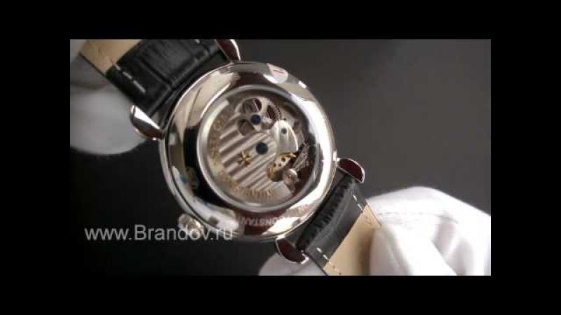 Часы Vacheron Constantin Geneve (Вашерон Константин) Обзор И Цены [Копии Часов Vacheron Constantin]