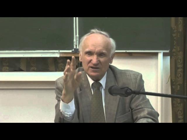 Алексей Осипов - Простой способ обьяснить существование Бога
