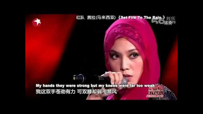 Asian Wave 20120912 : Shila Amzah - Set Fire To The Rain