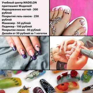 Дизайн Нарощенных Ногтей Осень