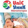 Школа по методике УНИК В.И.Жохова   Магнитогорск