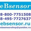 Надежный глюкометр eBsensor,тест-полоски от 399р