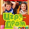 ИгроДром-сеть детских развлекательных центров