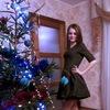 Katya Zabolotnyuk