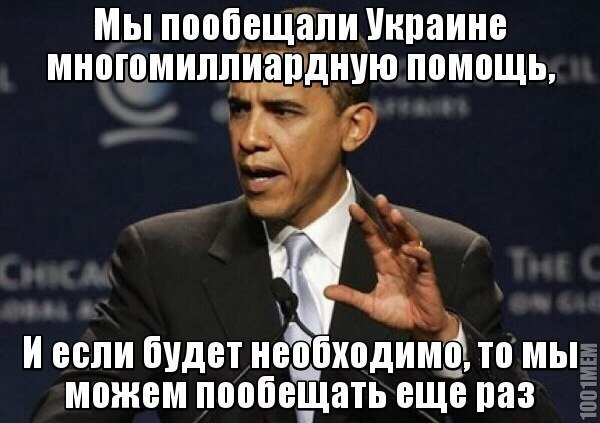 Обама на саммите в Пекине призвал Путина уважать Минские соглашения, - Белый дом - Цензор.НЕТ 3148