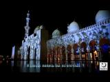 Красивый нашид про Коран ¦ Нашиды с переводом