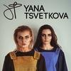 дизайнер Яна Цветкова / одежда Yana Tsvetkova