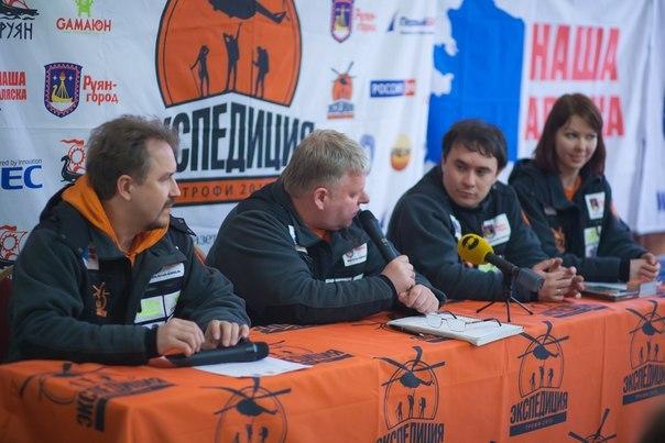 Афиша Хабаровск Аккредитация Экспедиция-Трофи в Хабаровске