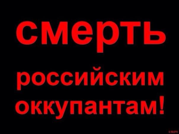 СНБО: В Украину заехали 40 автобусов с российскими наемниками и 30 единиц военной техники - Цензор.НЕТ 1764