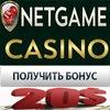 Казино Игровые Автоматы Играть Бесплатно Онлайн