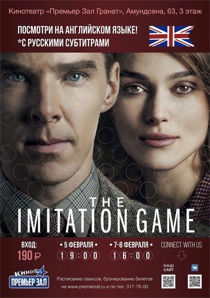 Как увеличить кино на английском языке с русскими субтитрами общественной