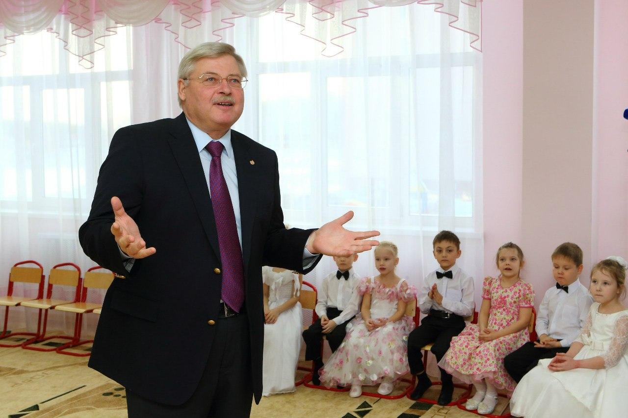 Губернатор Томской области открыл новый детский сад в «Зеленых горках»