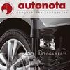 Автобаферы - официальный дистрибьютор в РФ