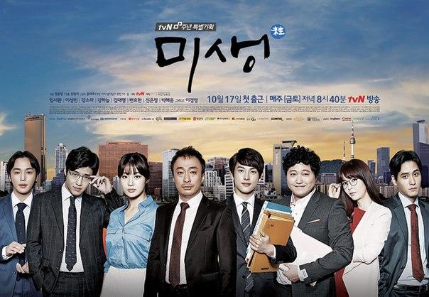Сериалы корейские - 10 - Страница 6 MF8z29A0c6Q