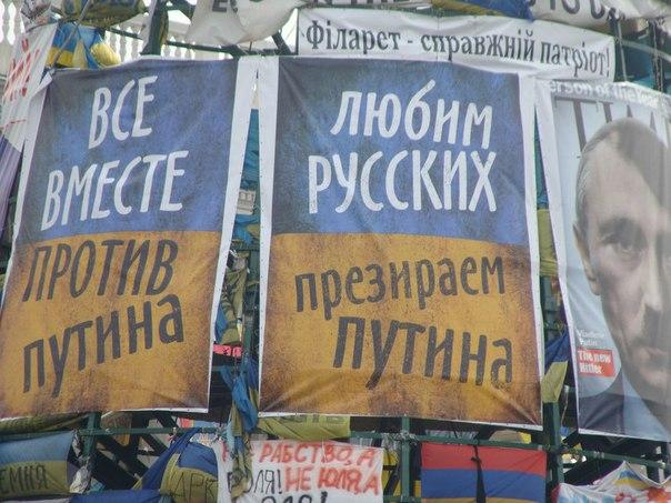 Против чего стоял Майдан: Пронзительная и простая СУТЬ  события
