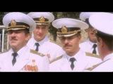 Эпизод из фильма  72 метра   Янычар   Прощание славянки