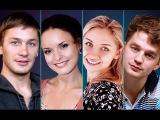 Любовь и Роман (2014) Сериал,мелодрама,фильм,кино