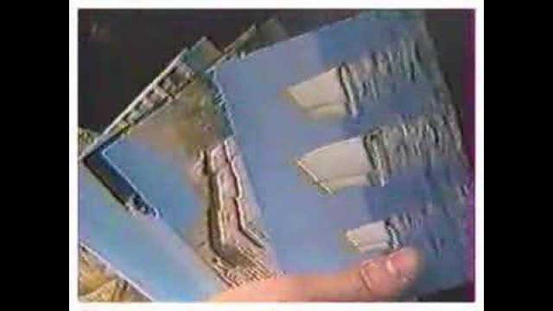 Bioconstructor - Teleturizm (1988 year)