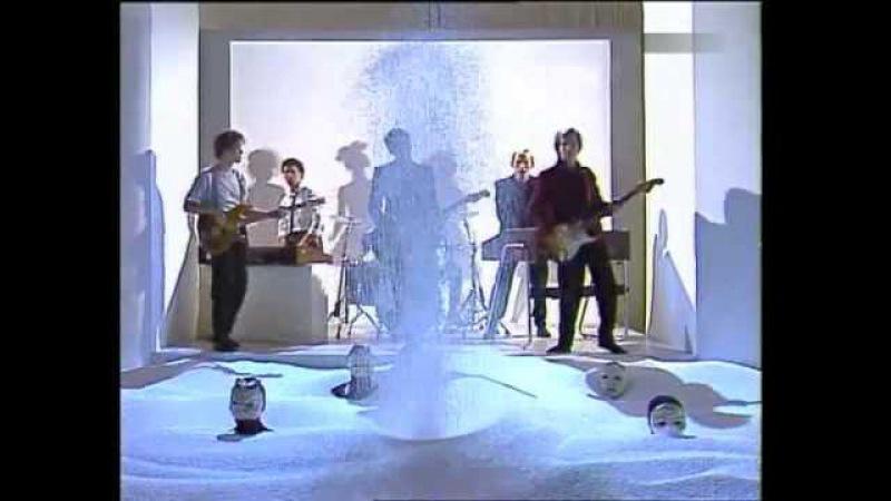 Icehouse - Hey little Girl 1983